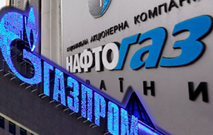 Naftogaz and Gazprom